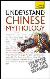 Understand Chinese Mythology (Teach Yourself) (Reprint)