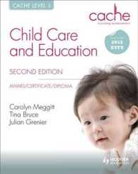 Child Care and Education : Cache Level 3 (2ND)