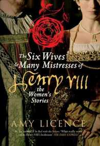 The Six Wives & Many Mistresses of Henry VIII : The Women's Stories