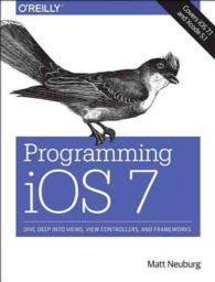 Programming iOS 7 (4TH)