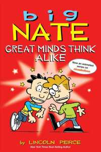 Big Nate: Great Minds Think Alike (Big Nate) (PAP/PSTR)
