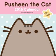 Pusheen the Cat 2016 /wall