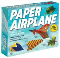 Paper Airplane Fold-a-Day 2019 Calendar (BOX PAG)