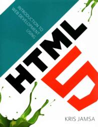 Introduction to Web Development Using Html 5 -- Paperback