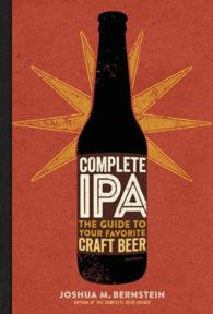 �N���b�N����ƁuComplete Ipa : The Guide to Your Favorite Craft Beer�v�̏ڍ׏��y�[�W�ֈړ����܂�