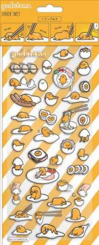 Gudetama Puffy Stickers (STK UNBND)