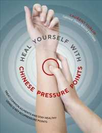 Heal Yourself with Chinese Pressure Points : Treat Common Ailments and Stay Healthy Using 12 Key Acupressure Points
