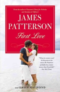 First Love ( OME ) (INTERNATIONAL)