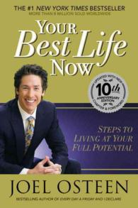 Your Best Life Now -- Paperback
