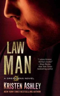 Law Man (Dream Man)