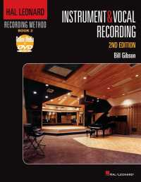 The Hal Leonard Recording Method : Instrument & Vocal Recording- Book 2 (Instrument & Vocal Recording) (2 PAP/DVD)