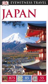 Eyewitness Travel Japan (Dk Eyewitness Travel Guides Japan) (REP REV)