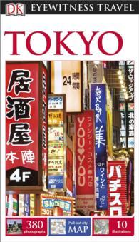 Dk Eyewitness Travel Tokyo (Dk Eyewitness Travel Guides Tokyo)