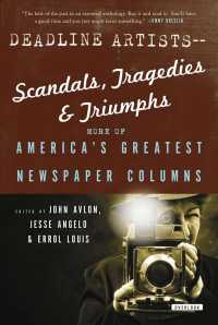 �N���b�N����ƁuDeadline Artists : Scandals, Tragedies, and Triumphs: More of America's Greatest Newspaper Columns�v�̏ڍ׏��y�[�W�ֈړ����܂�
