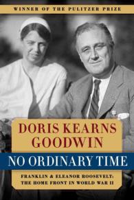 No Ordinary Time : Franklin and Eleanor Roosevelt: the Home Front in World War II (Reprint)