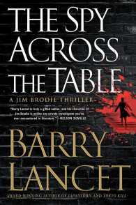 The Spy Across the Table (Jim Brodie Thriller)