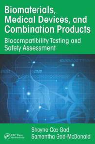 �N���b�N����ƁuBiomaterials, Medical Devices, and Combination Products : Biocompatibility Testing and Safety Assessment�v�̏ڍ׏��y�[�W�ֈړ����܂�