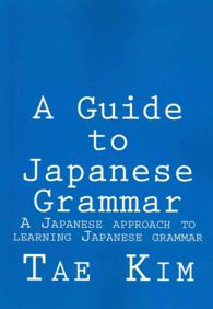 A Guide to Japanese Grammar : A Japanese Approach to Learning Japanese Grammar