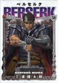 Berserk 38 (Berserk (Graphic Novels))