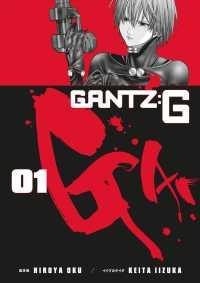 Gantz G 1 (Gantz: G)
