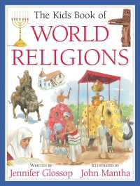 The Kids Book of World Religions (Kids Book of) (Reprint)