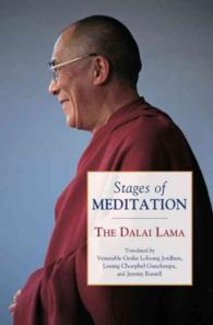 Stages of Meditation (Reprint)