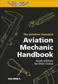 Aviation Mechanic Handbook (6 SPI)