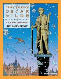 Fairy Tales of Oscar Wilde 5 : The Happy Prince (Fairy Tales of Oscar Wilde)
