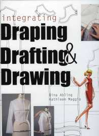 Integrating Draping, Drafting, and Drawing (1 SPI ILL)