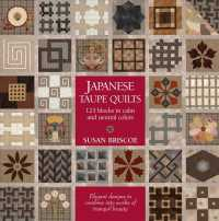 Japanese Taupe Quilts : 125 Blocks in Calm and Neutral Colors; Elegant Designs to Combine Works of Tranquil Beauty