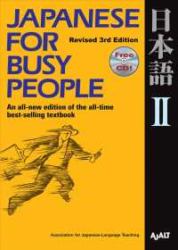 Japanese for Busy People (3 PAP/CDR)