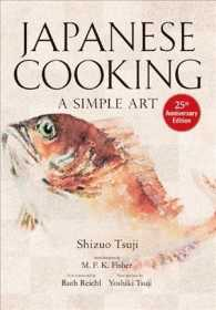 Japanese Cooking : A Simple Art (25 REP ANV)