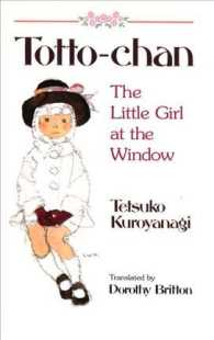Totto-Chan : The Little Girl at the Window