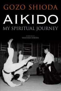 Aikido : My Spiritual Journey