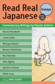 Read Real Japanese Essays : Contemporary Writings by Popular Authors (PAP/COM)
