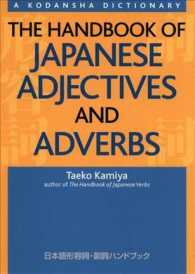 The Handbook of Japanese Adjectives and Adverbs (Bilingual)