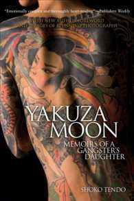 Yakuza Moon : Memoirs of a Gangster's Daughter (Reprint)