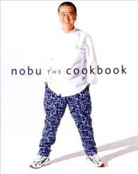 Nobu : The Cookbook