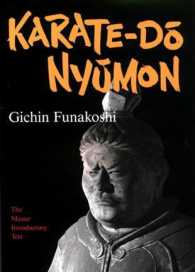 Karate-Do Nyumon : The Master Introductory Text (Reprint)