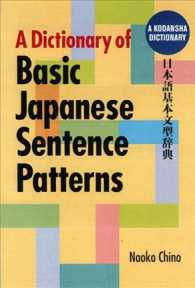 A Dictionary of Basic Japanese Sentence Patterns (BLG REP)