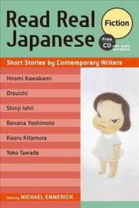 Read Real Japanese Fiction : Short Stories by Contemporary Writers (PAP/COM BL)
