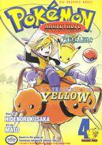 Pokemon Adventures 4 : Yellow Caballero, a Trainer in Yellow (Pokemon Adventure Series (Graphic Novels))