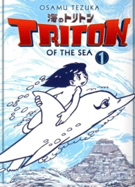 Triton of the Sea 1 (Triton of the Sea)
