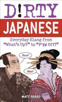 Dirty Japanese : Everyday Slang from 'What's Up?' to 'F*%# Off!' (Dirty Everyday Slang) (Bilingual)