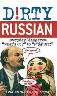 Dirty Russian : Everyday Slang from What's Up? to F*%# Off! (Dirty Everyday Slang) (Original)