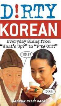 Dirty Korean : Everyday Slang from 'What's Up?' to 'F*%# Off!' (Dirty Everyday Slang)