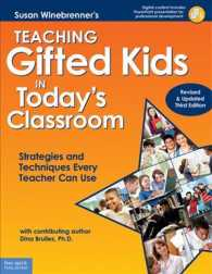 Teaching Gifted Kids in Today's Classroom : Strategies and Techniques Every Teacher Can Use (3 PAP/CDR)