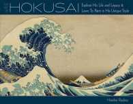 The Art of Hokusai : Explore His Life and Legacy and Learn to Paint in His Unique Style