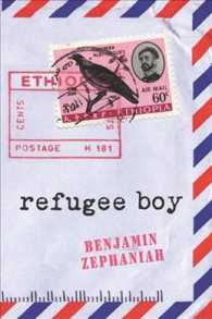 Refugee Boy (Reprint)