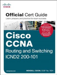 Cisco CCNA Routing and Switching ICND2 200-101 Official Cert Guide (Official Cert Guide) (HAR/DVD)